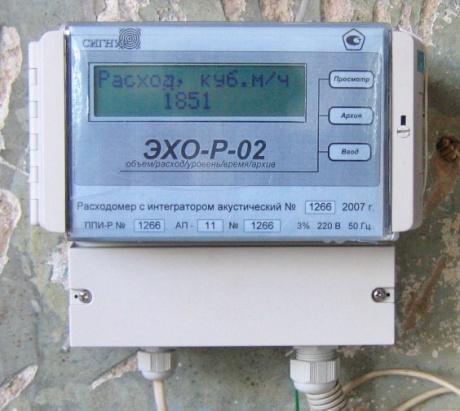инструкция эхо-р-01